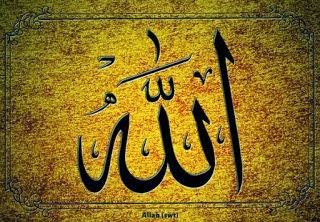 SELALU INGAT ALLAH...