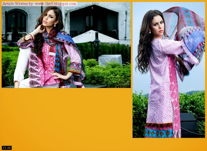 Kalyan Luxury Eid Collection 2014