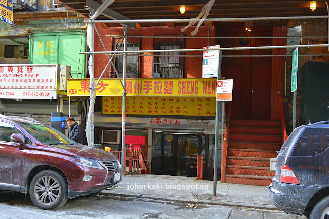 Sheng-Wang-Hand-pulled-Noodles-Manhattan-Chinatown-NYC-New-York