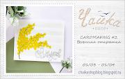 открытки 2