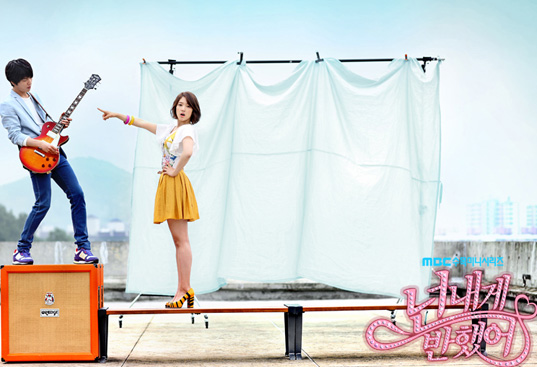 Sinopsis Heartstrings  Episode 1-15 Drama Korea Lengkap
