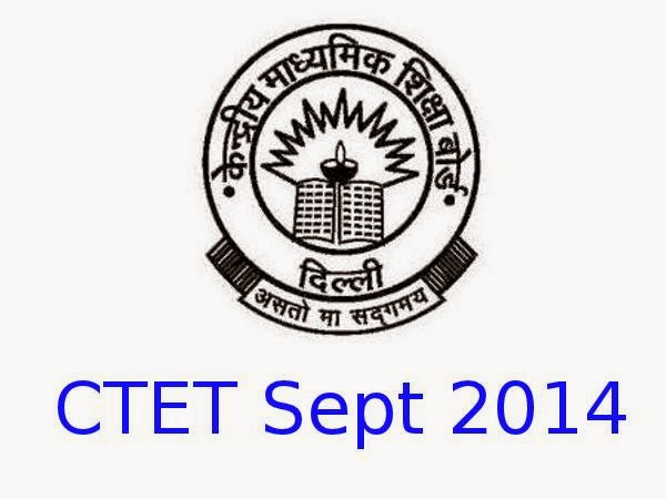 CTET September 2014 Exams Test Paper Pattern 1