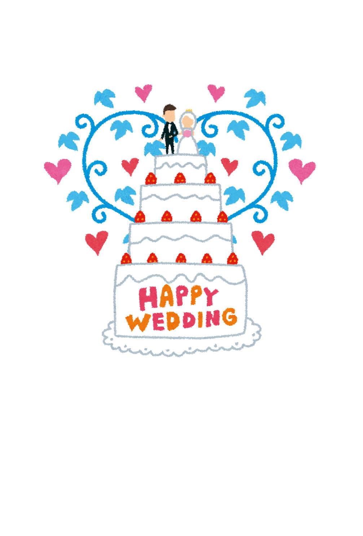 結婚祝いのテンプレート「ウェディングケーキ」 | かわいいフリー素材