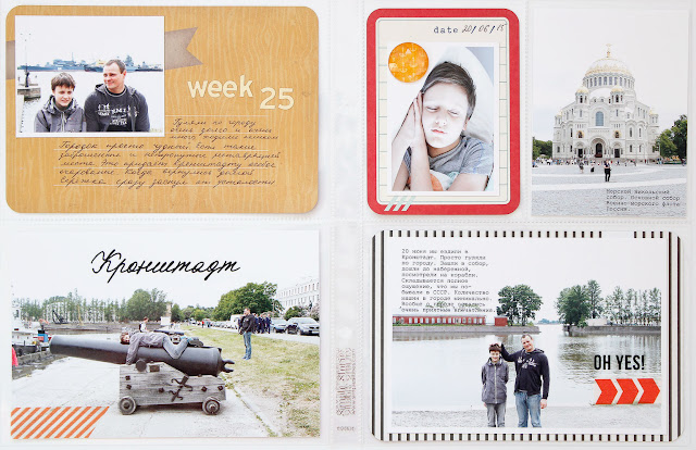 Project-Life-My-Scrap-ru-Anna-Andreeva-3