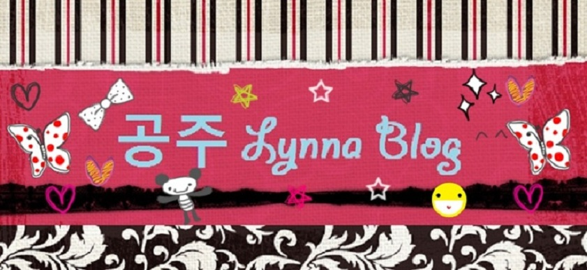 공주 Lynna wOrld