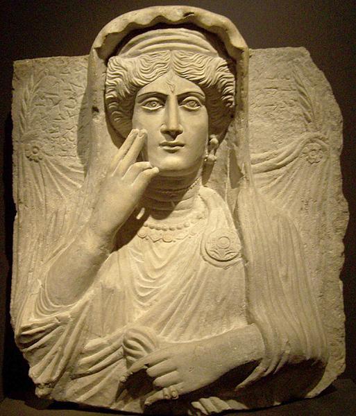 زنوبيا ملكة تدمر 0130-1-18