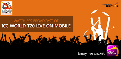 Android apps for ICC T20 world cup 2012 live streaming
