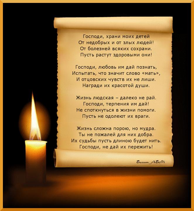 Православный праздник сегодня поздравления
