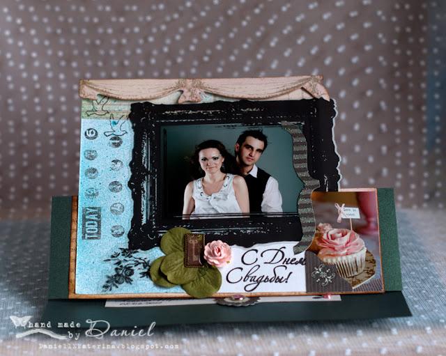 красивая открытка на свадьбу