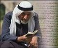 Entenda o Islã, Maomé, Alcorão e o Terrorismo
