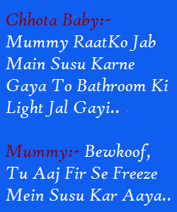 Freeze Me Susu Kar Aaya