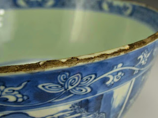 late Ming Blue and White Bowl
