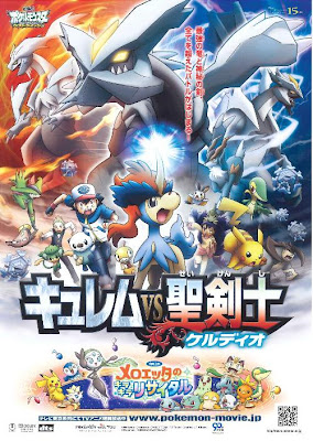 Pokemon Movie 15 New Poster and Meloetta's Sparkling Recital