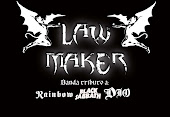 LAW MAKER