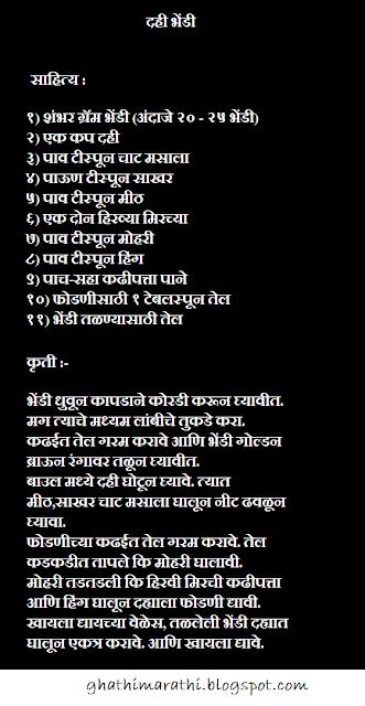Marathi Ukhane Funny - Marathi Quotes