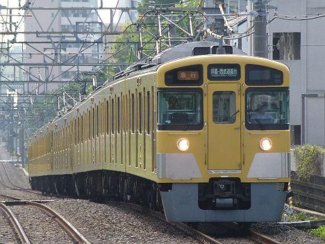西武新宿線 急行 拝島・西武遊園地行き 新2000系