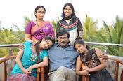 Aarya Chitra Movie photos Gallery-thumbnail-1