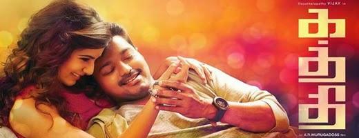 Kaththi movie online booking in Pondicherry