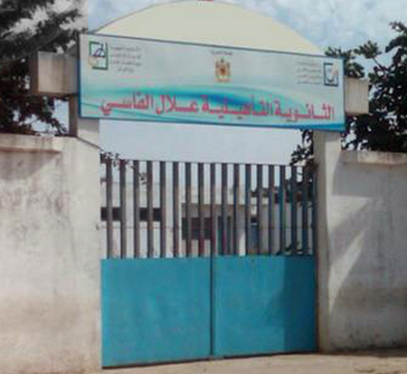 العوامرة: اعتداء شنيع على أستاذ بثانوية علال الفاسي التأهلية