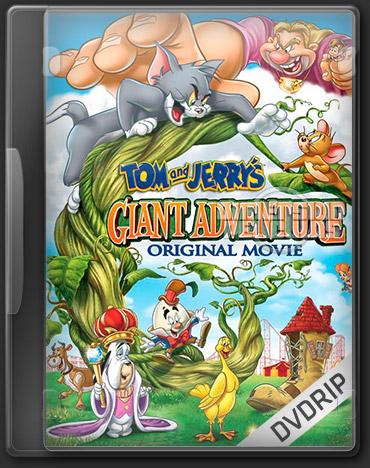 La Gigante Aventura De Tom Y Jerry (DVDRip Español Latino) (2013)