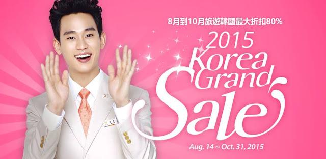 【Korea Grand Sale】 濟州航空 香港飛 首爾 單程機位 $550起(來回連稅$1,554),明日(8月14日)早上9時開搶!