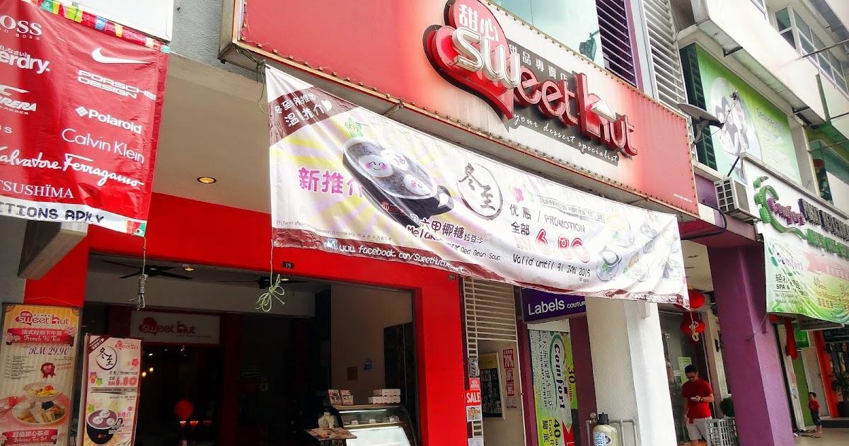 Zappalang Sweet Hut Kuchai Lama