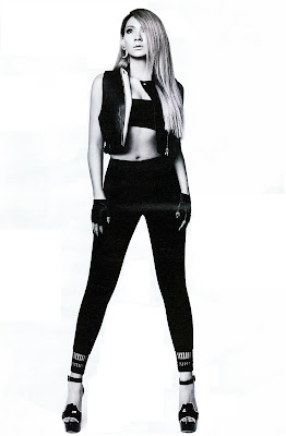 CL Lee Chaerin 2NE1 The Star Magazine July Issue 2013