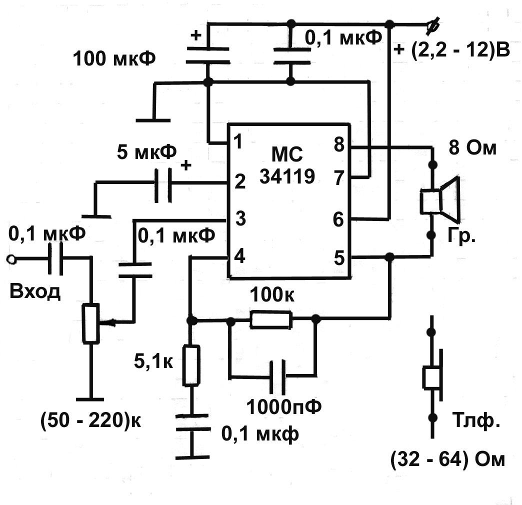 Усилитель нч на микросхемах 8002в