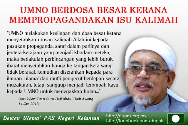 http://4.bp.blogspot.com/-v7x3ctBpYOI/UhV_tvmcK3I/AAAAAAAAHlE/9NXuMXJ6Huk/s640/umno+berdosa+besar+kalimah+Allah.jpg