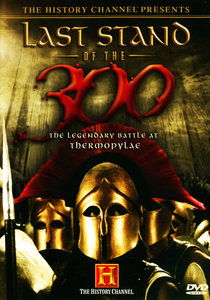 online documentaries for 300 spartans