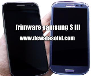 frimware-samsung-galaxy-s-iii-gt-i9300