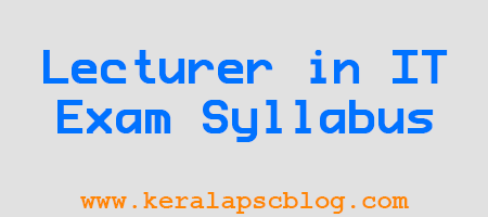 Information Technology Lecturer Detailed Exam Syllabus