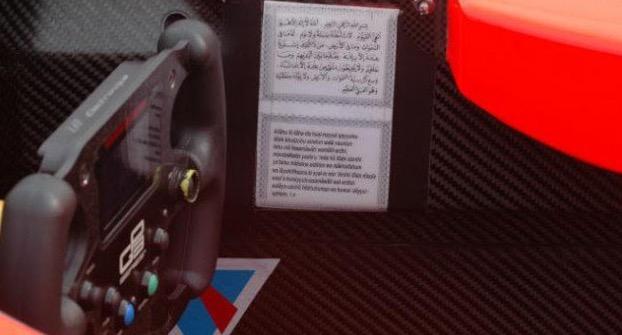 Tampal Surah Al-Baqarah di kereta lumba, jom kenali Rio Haryanto