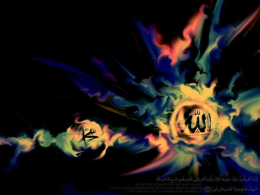 http://4.bp.blogspot.com/-v8BBAA_qWMY/TxEjjXWx0eI/AAAAAAAACmE/Li-RYItKxJ0/s1600/Allah-and-Muhammad.jpg