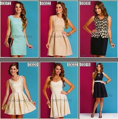 Платья польская мода каталог