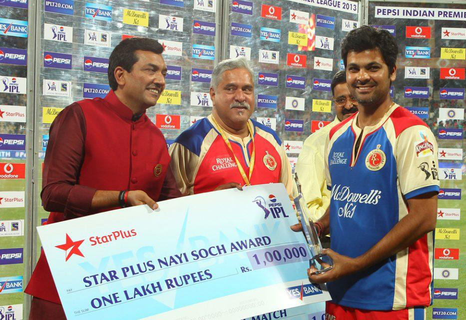 RP-Singh-Star-Plus-Award-RCB-vs-KKR-IPL-2013