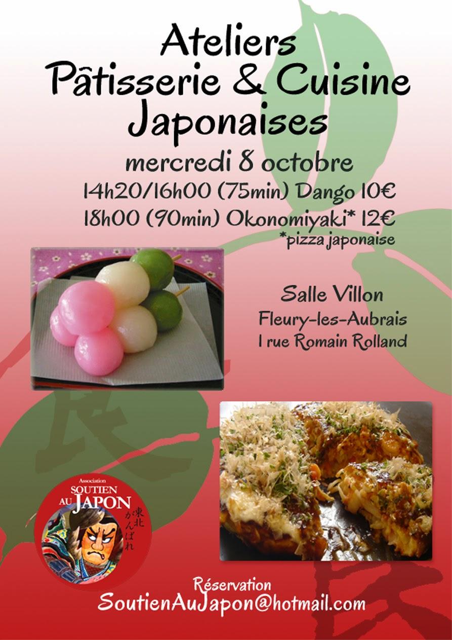 soutien au japon orl ans ateliers dango et okonomiyaki 08 10 2014. Black Bedroom Furniture Sets. Home Design Ideas