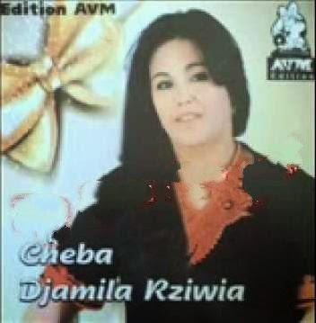 Cheba Djamila Rziwia - Omri Sghir We Anouche 2014