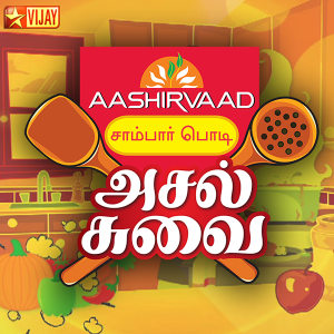 Asal Suvai 18-08-2013 Vijay TV show 18th August 2013 Watch Online Episode 14
