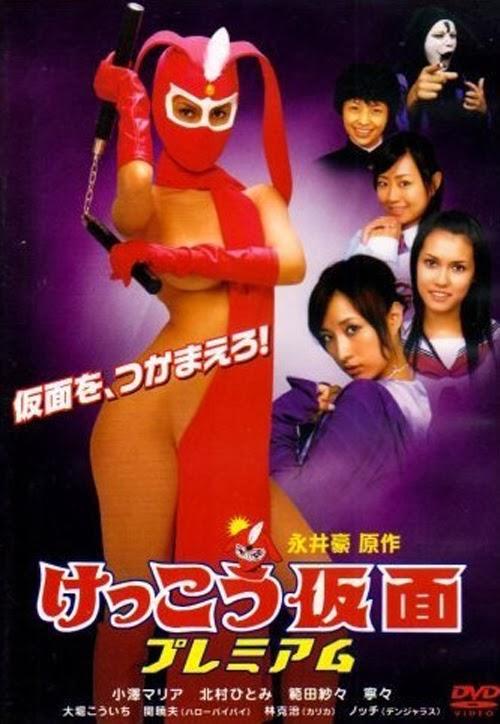 kekko kamen, miyabi, film JAV, foto hot miyabi