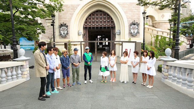 Running Man EP.149 Official Pic