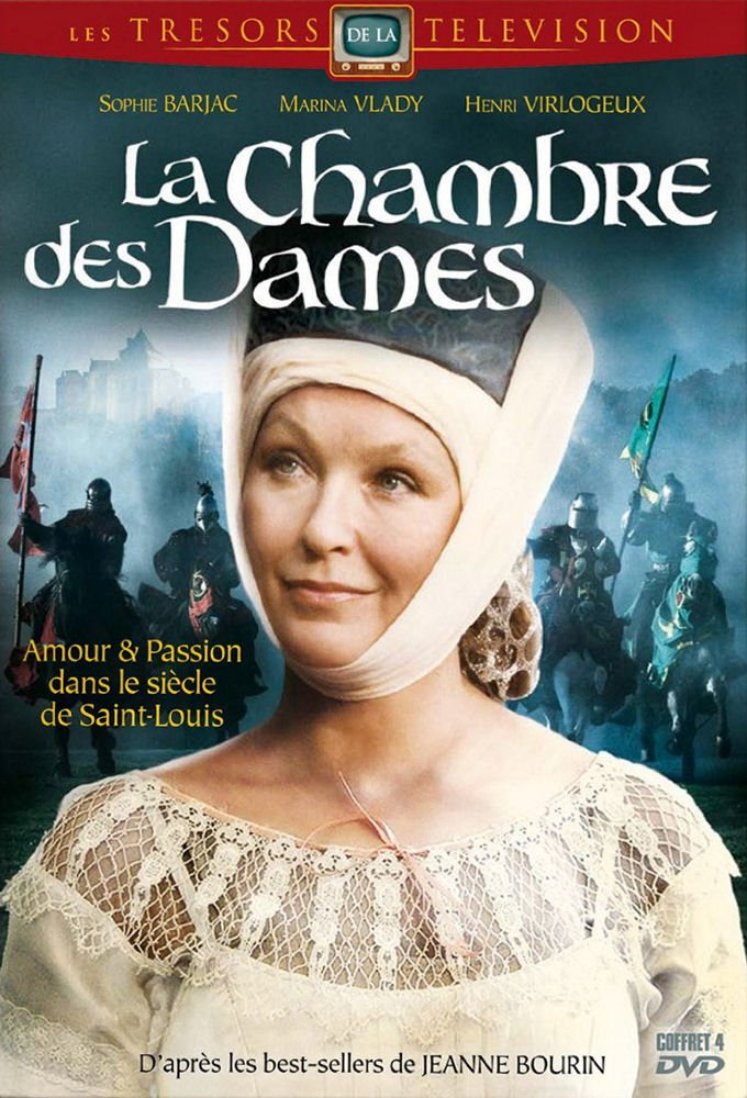 La chambre des dames saison 1 complete streaming for Chambre 13 film marocain telecharger