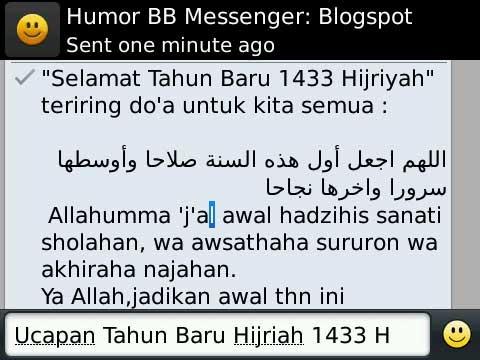 Ucapan Selamat Tahun Baru Hijriah terbaru 1433
