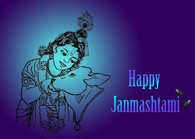 happy janmashtami hd wallpapers