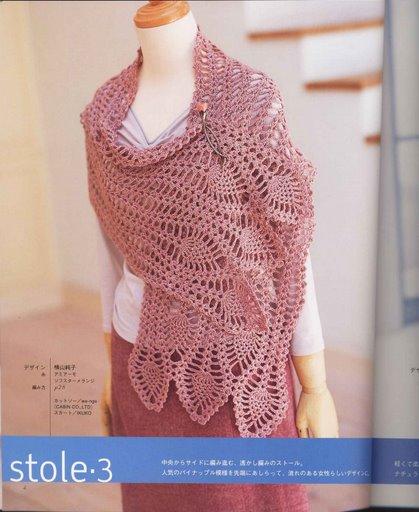 PATRÓN de Ruana con Punto Piña | Patrones Crochet, Manualidades y ...