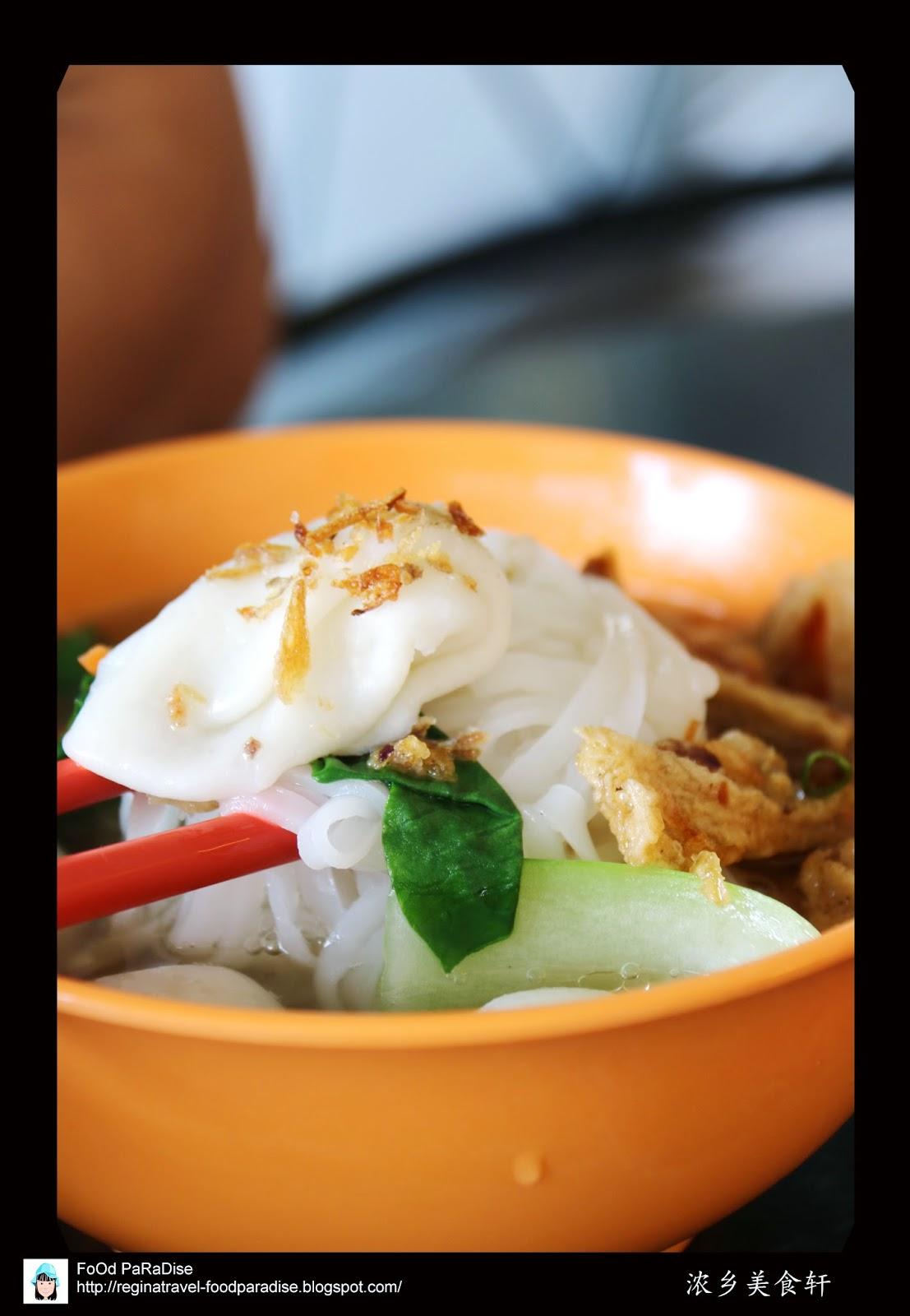 Bak Kut Teh Cottage Delight 浓乡美食轩@ Cameron Highlands, Pahang