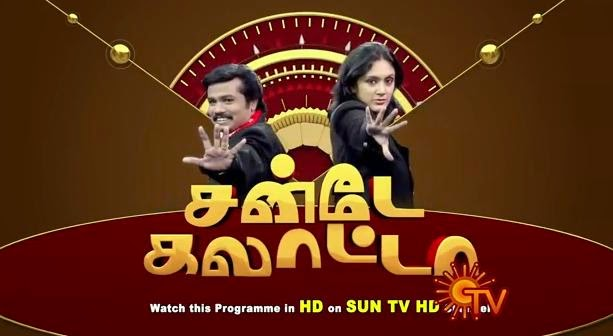 Sunday Galatta, 10-01-2016, Episode 196 Comedy show,Sun Tv Shows