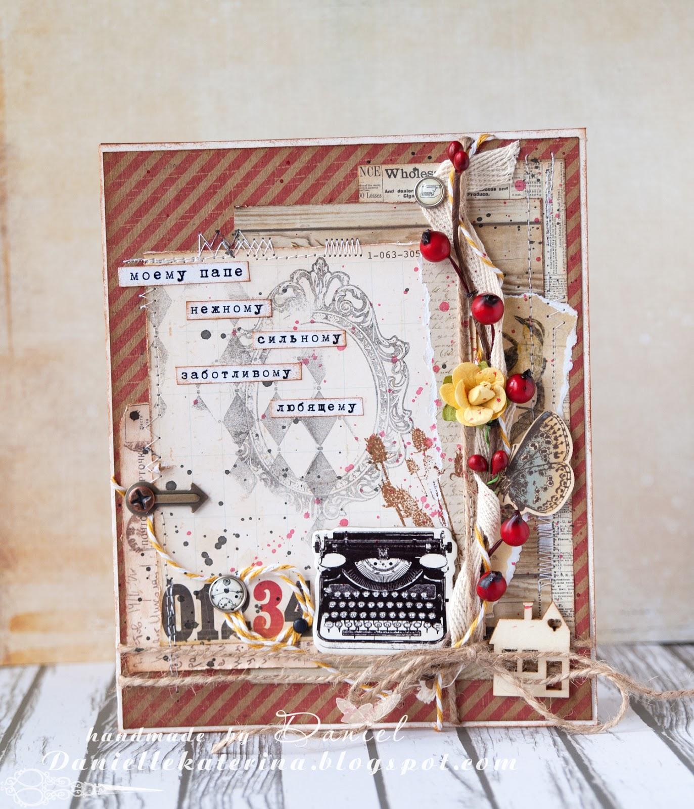 мужская открытка+открытка папе+для мужчин