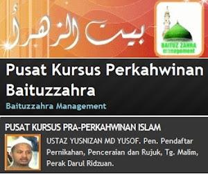 ULAMA SYIAH PERAK - IMAM & PEN. PENDAFTAR NCR TG. MALIM PERAK