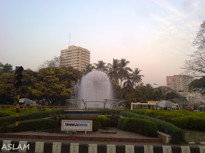 Dhaka City.